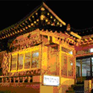普門ガーデン(慶州)