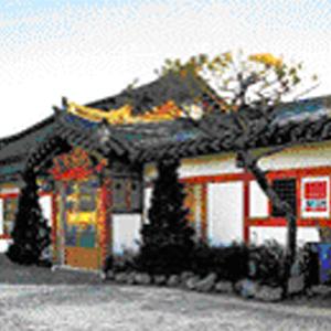 水石ガーデン(慶州)