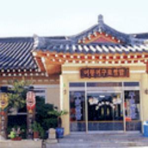 グロサムバップ(慶州)