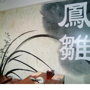 鳳雛【ボンチュッ】チムタク 狎鴎亭ロデオ店(ソウル)