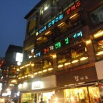 インサドン風景がある伝統茶店・コーヒー(ソウル)