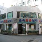 コルモッカルビ(釜山)