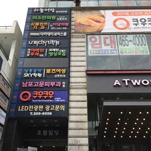 QooQoo釜山光復店(釜山南浦洞)